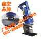 手持式電動液壓沖孔機手持式角鋼沖孔機