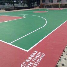 柳州塑胶球场铺设,柳州篮球架批发柳州硅PU塑胶