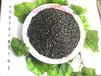 供应医药活性炭果壳、椰壳炭活性炭白色活性炭、价格优惠