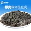 专业供应枣庄椰壳活性炭,水处理果壳活性炭污水处理活性炭