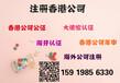 注册香港公司与注册新加坡公司深度对比