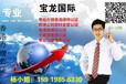 香港公司审计收费标准及办理步骤,香港公司律师公证