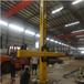 埋弧焊自动焊接操作机