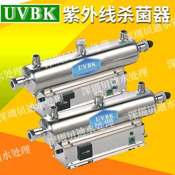 直销UVBK品牌渠道式紫外线净水器304不锈钢过流式紫外线杀菌器