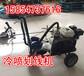 广东珠海手推式冷喷划线机,人行道标线机