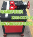 宁夏银川电动钢筋弯圆机,台式电动钢筋弯圆机