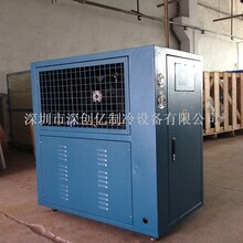 制药厂专用六盘水制冷机出厂低价3HP风冷箱式冷水机