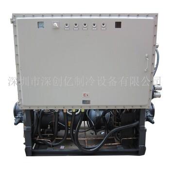 直銷注塑廠專用工業冷水機150HP防爆型復疊式低溫冷水機組