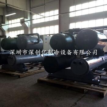 洛阳制冷机出厂价300HP低温螺杆冷水机