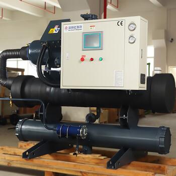 南充制冷機長期供應80HP水冷螺桿式冷水機