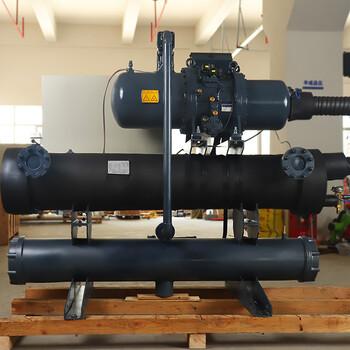 現貨直供水冷螺桿式冷水機組80S