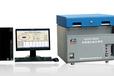 KDGF-8000B全自動工業分析儀煤炭分析儀器煤炭檢測設備生產廠家