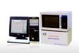 KDWSC-8000F微机水分测定仪煤质分析仪器煤焦化验设备