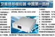 中冀联合TOJOINgnss-5000A卫星信号模拟器GPS信号源