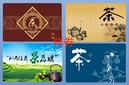 茶葉禮品卡定制,配提貨系統,二維碼自助提貨圖片