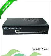 厂家直销越南DVB-T2高清电视机顶盒越南俄罗斯泰国专用可OEM