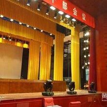 北京房山定做舞臺幕布會議室窗簾電動幕布辦公遮光窗簾定做圖片