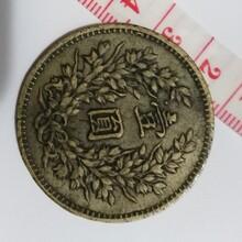 古币交易网