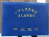 河南省成人教育网