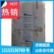 泰国进口双酚A韩国LG原装进口全国配送