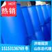 乙酰乙酸乙酯价格山东生产厂家现货销售