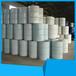山东四氢呋喃生产厂家水份低价格低品质高四氢呋喃价格