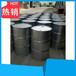 DOP齐鲁增塑剂二辛酯济南现货销售邻苯二甲酸二辛酯