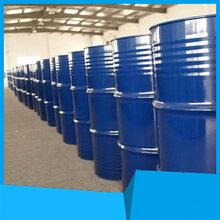 吉林石化原装乙腈150kg99.8%含量国标优等品济南现货