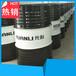 氯化溶剂代替品二价酸酯DBE济南原装现货