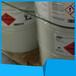 美国乙硫醇原装进口雪佛龙菲利普斯南京长期现货供应