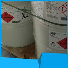 美国乙硫醇原装进口雪佛龙菲利普斯南京长期现货供应图片