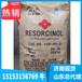 间苯二酚生产厂家1,3-苯二酚价格济南现货销售