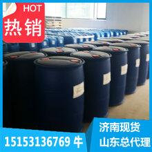 长期库存丙烯酸甲酯,山东总代理一桶起发万华原装图片
