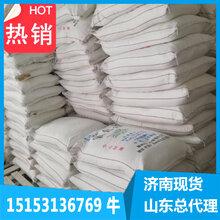 氢氧化钡厂家直供价格低含量98%山东发货图片