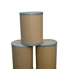 叔丁醇钾厂家报价99含量25kg/桶,现货一桶起发图片