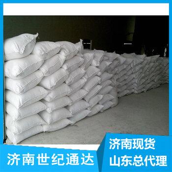 供應還原鐵粉二次還原廠家25kg/袋