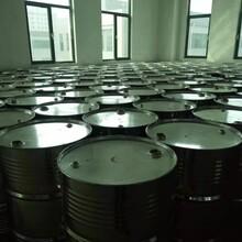 供应美国陶氏/国产MIBK厂家直供价格合理一桶起发图片