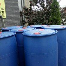 批发零售乙二醛40%水溶液250kg/桶图片