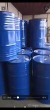正庚烷厂家直供97%含量质量有保证图片