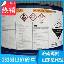 供应东曹/杨巴/亨斯曼二乙烯三胺现货销售图片