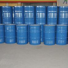 供应齐鲁正己烷含量98以上140kg/桶图片