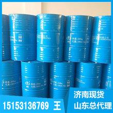 供应二氯甲烷山东金玲原装/灌装长期现货图片