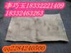 防汛沙袋R防汛麻袋优质(运费全免)防汛沙袋使用新方案防汛麻袋