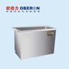 歐倍力多功能商用洗碗機揭蓋式自動超聲波洗碗機