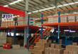 閣樓式貨架尺寸可以訂做首選鄭州金博瑞貨架廠家