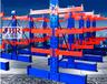 懸臂貨架定做首選鄭州西環金博瑞貨架廠專業倉儲貨架廠家