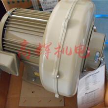 日本showa昭和送风机、鼓风机、电动机AH-H04