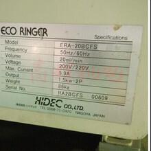 日本ECORINGER自动清洗机ERA-6B总代理商