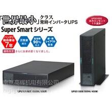日本yutakadenki不间断电源UPS1410HP