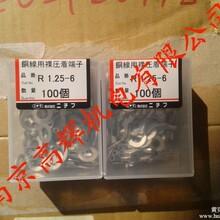 日本日富NICHIFU压着端子PC-2005F和PC-2005M
